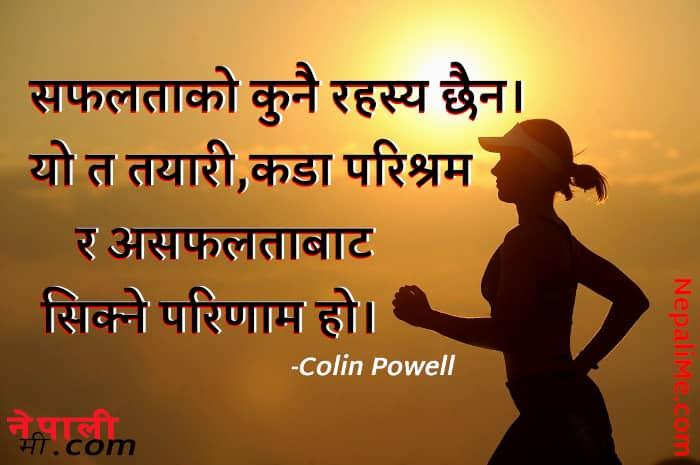 colin-powell-quote