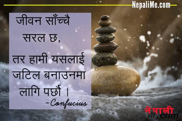 confucius-quote