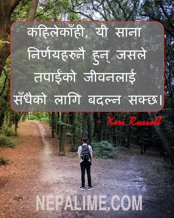decision-quote