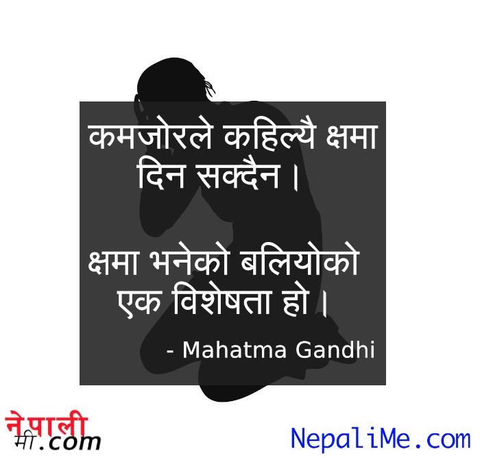 mahatma_gandhi_quote (1)