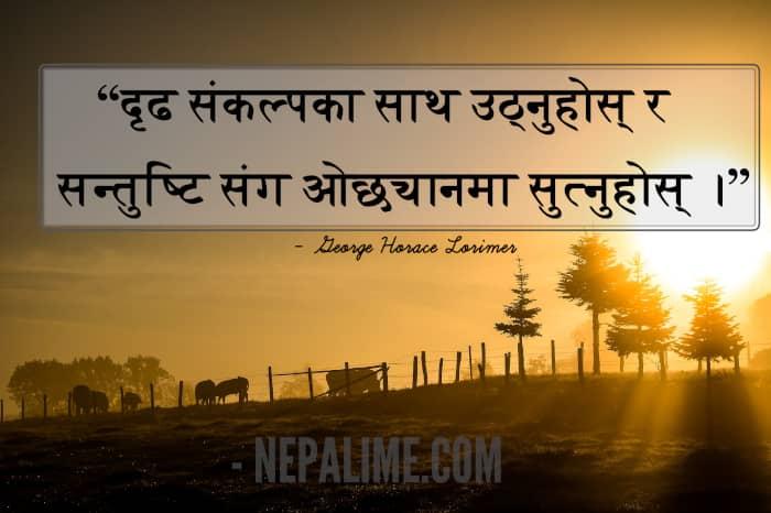 inspiring-determination-quotes