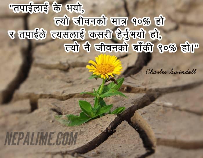life-quote-inspiring