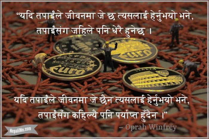 inspiring-life-quote-nepali