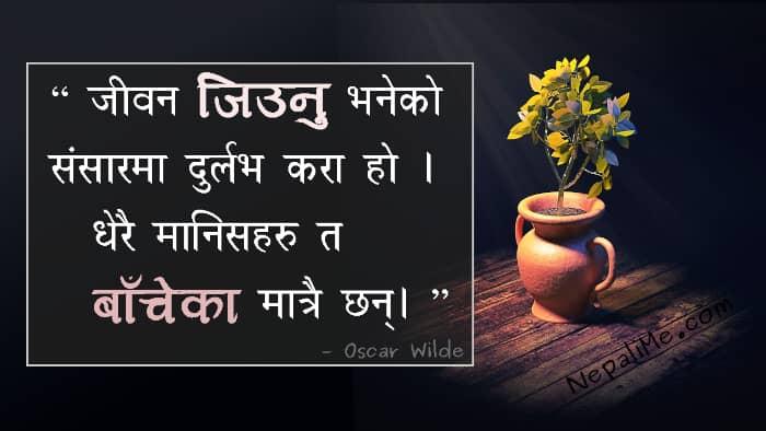 life-quote-nepali