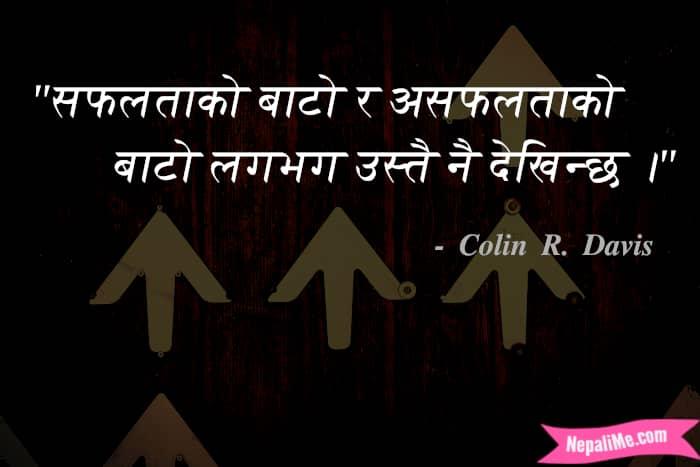 colin-R-Davis-quote